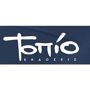 Topio Publications